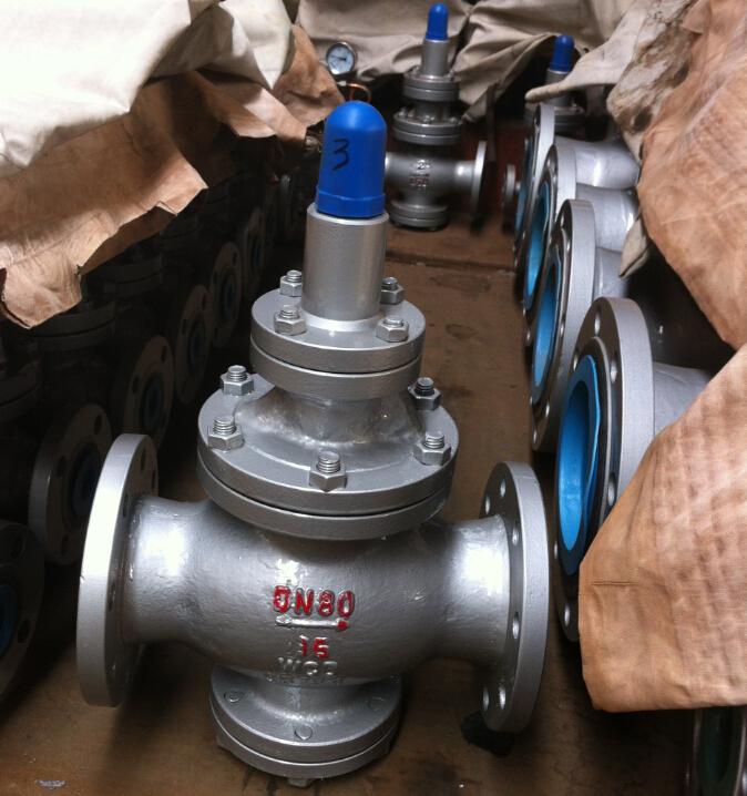 Y43H先導活塞式蒸汽減壓閥