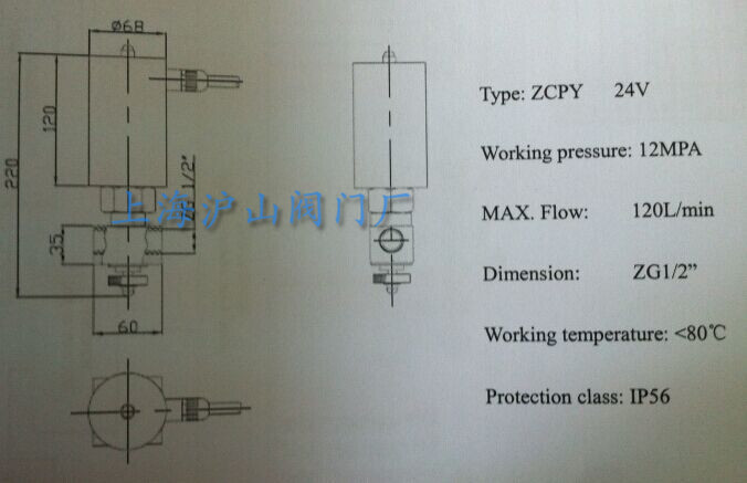 ZCPY船用高压消防电磁阀结构图
