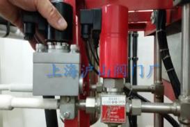 ZCPY船用高压消防电磁阀安装案例