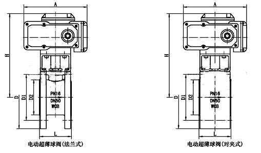 電動超薄型球閥主要外形及連接尺寸