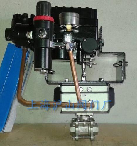 转换器,电磁阀,保位阀等附件去驱动阀门,实现开关量或比例式调节,接收