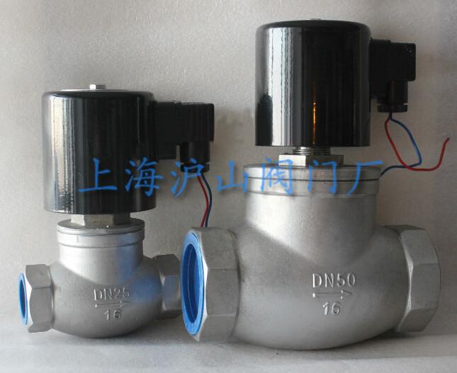 ZQDF蒸汽电磁阀(螺纹)