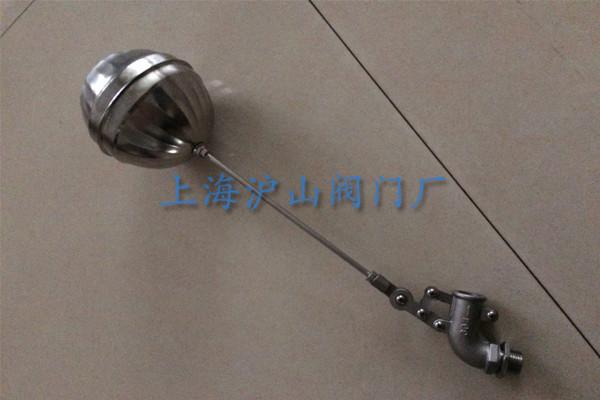 (水箱浮球阀)不锈钢浮球阀实拍