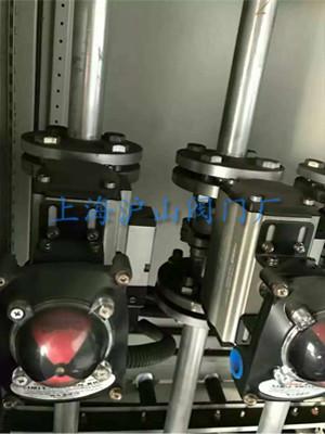 上海沪山阀门厂气动球阀安装实例5