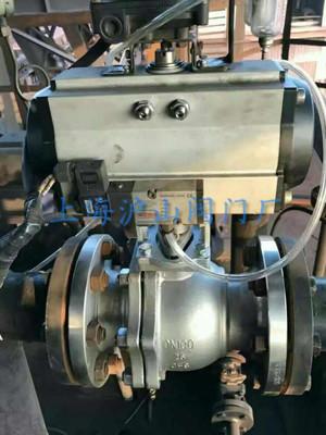 上海沪山阀门厂气动球阀安装实例7